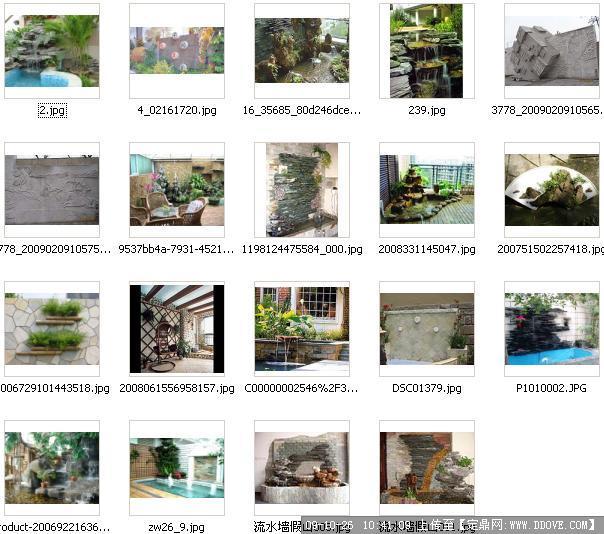 各种水景墙的做法实例照片