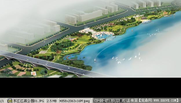 定鼎网 定鼎园林 园林方案设计 公园景观 东江江滨公园景观方案高精度