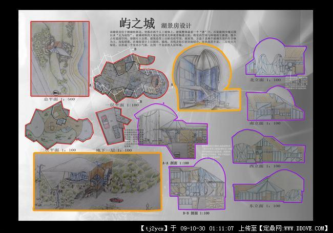 建筑作品手绘排版