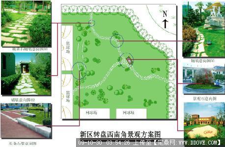 学校景观设计彩平图