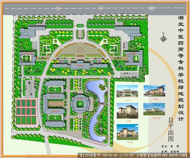 定鼎园林 园林方案设计 校园景观 高校设计图-附设计图和cad植物配置