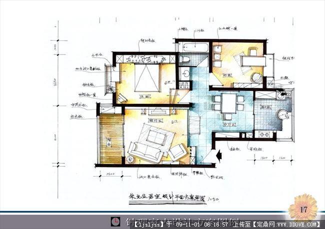 建筑设计手绘图-1344565_4042854_09a85ce6018c5b4.jpg图片