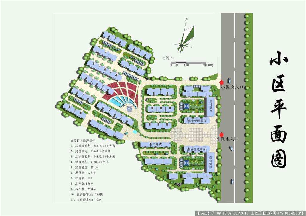 住宅小区景观绿化方案彩平图