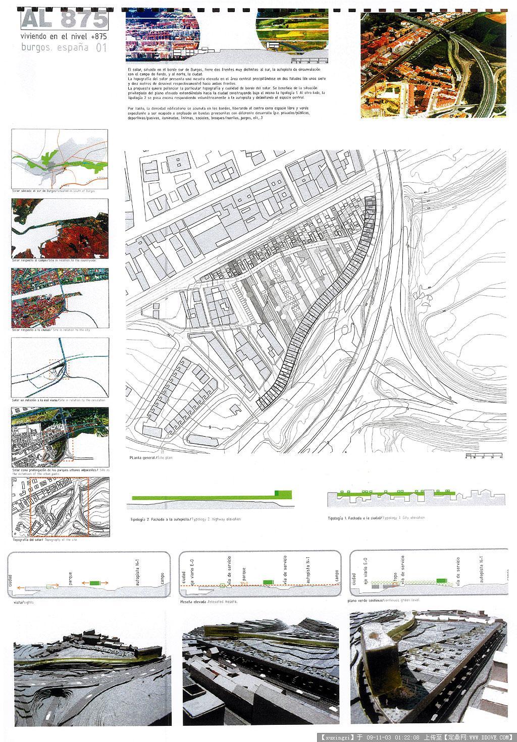 城市规划 竞赛 展板