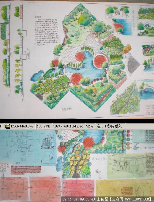 定鼎网 定鼎园林 园林效 果图 手绘效果 校园小游园鸟瞰手绘方案