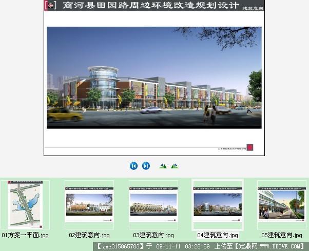 城市道路规划设计效果图集高清图片