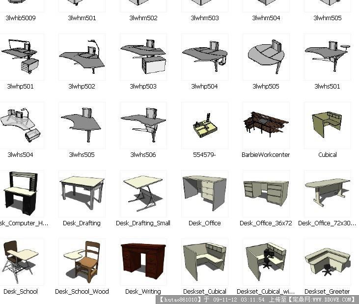 sketchup室内家具 模型的下载地址