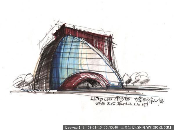 建筑快速设计手绘效果