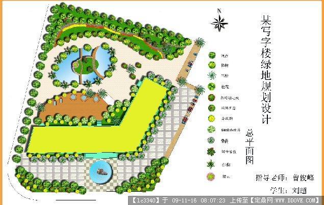 写字楼绿地设计图cad方案+总平效果图片