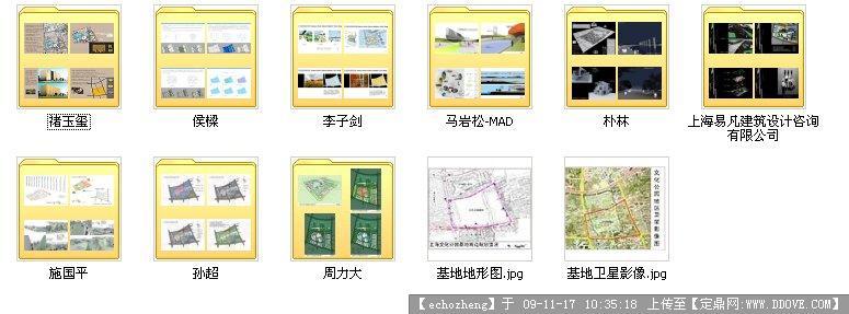 上海文化公园设计竞赛作品展板的下载地址