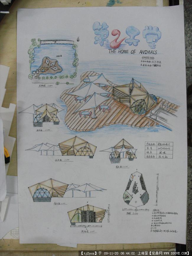 校园小品设计手绘图纸的下载地址