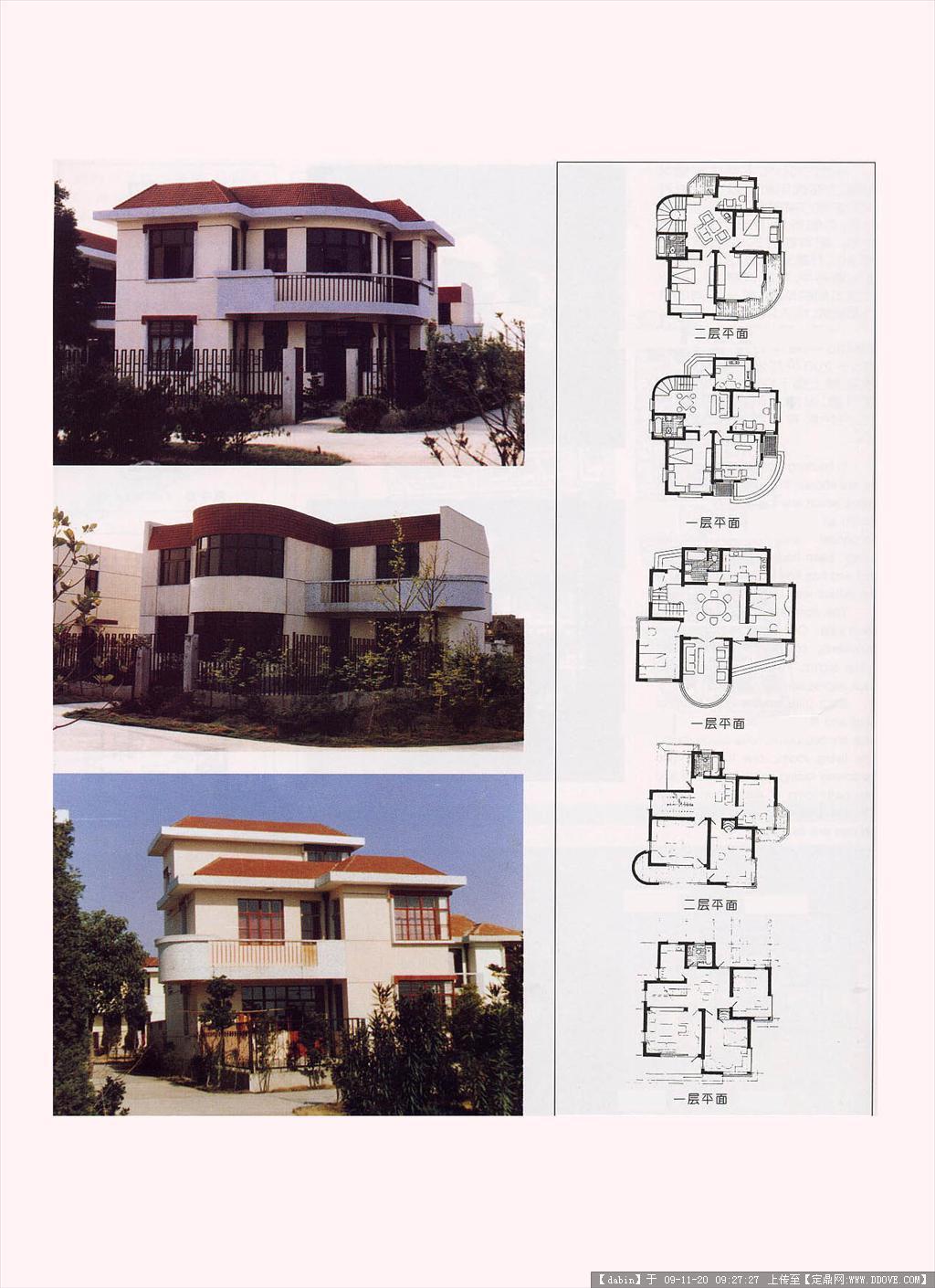 別墅平面圖