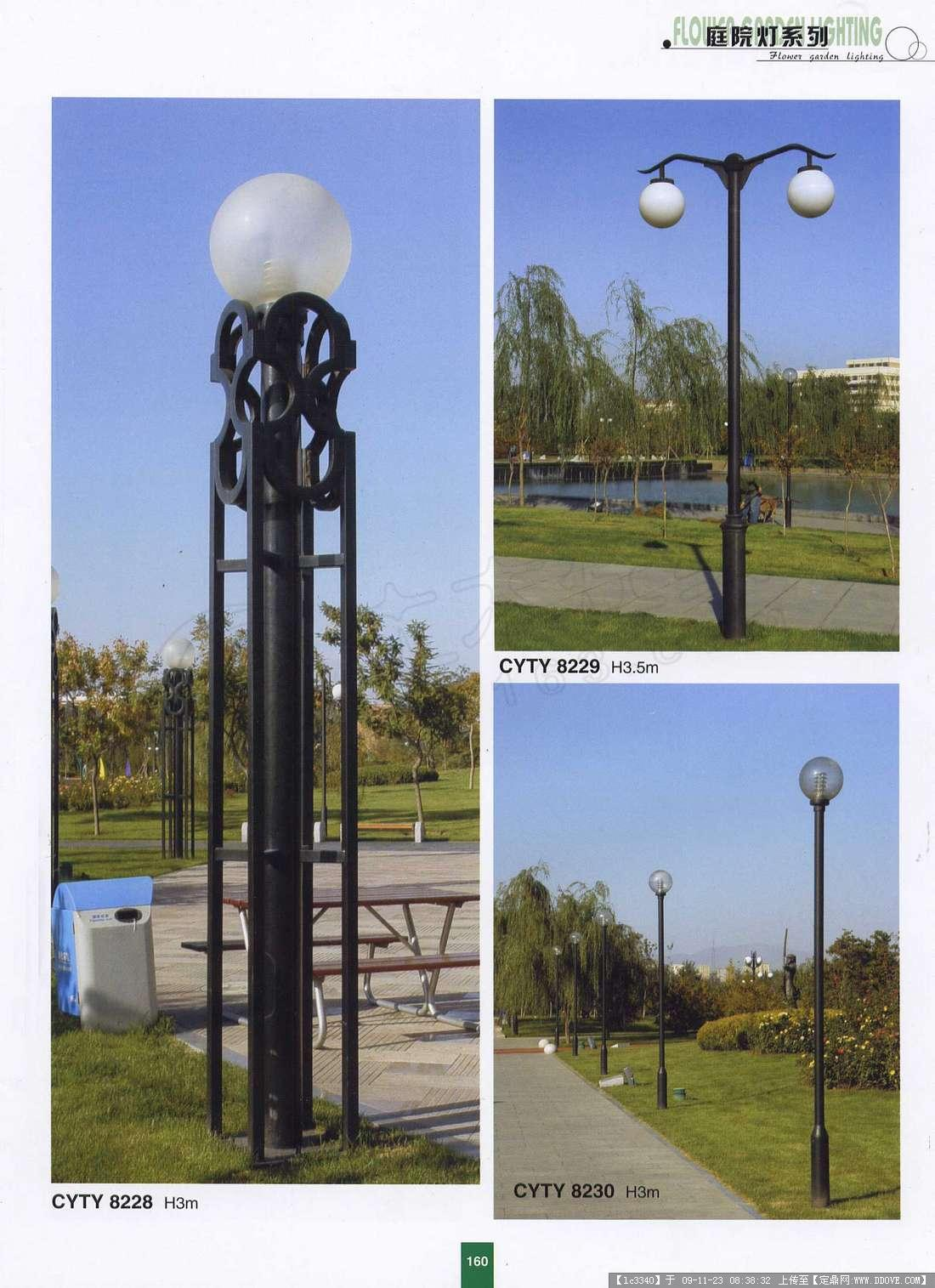 园林景观灯柱7