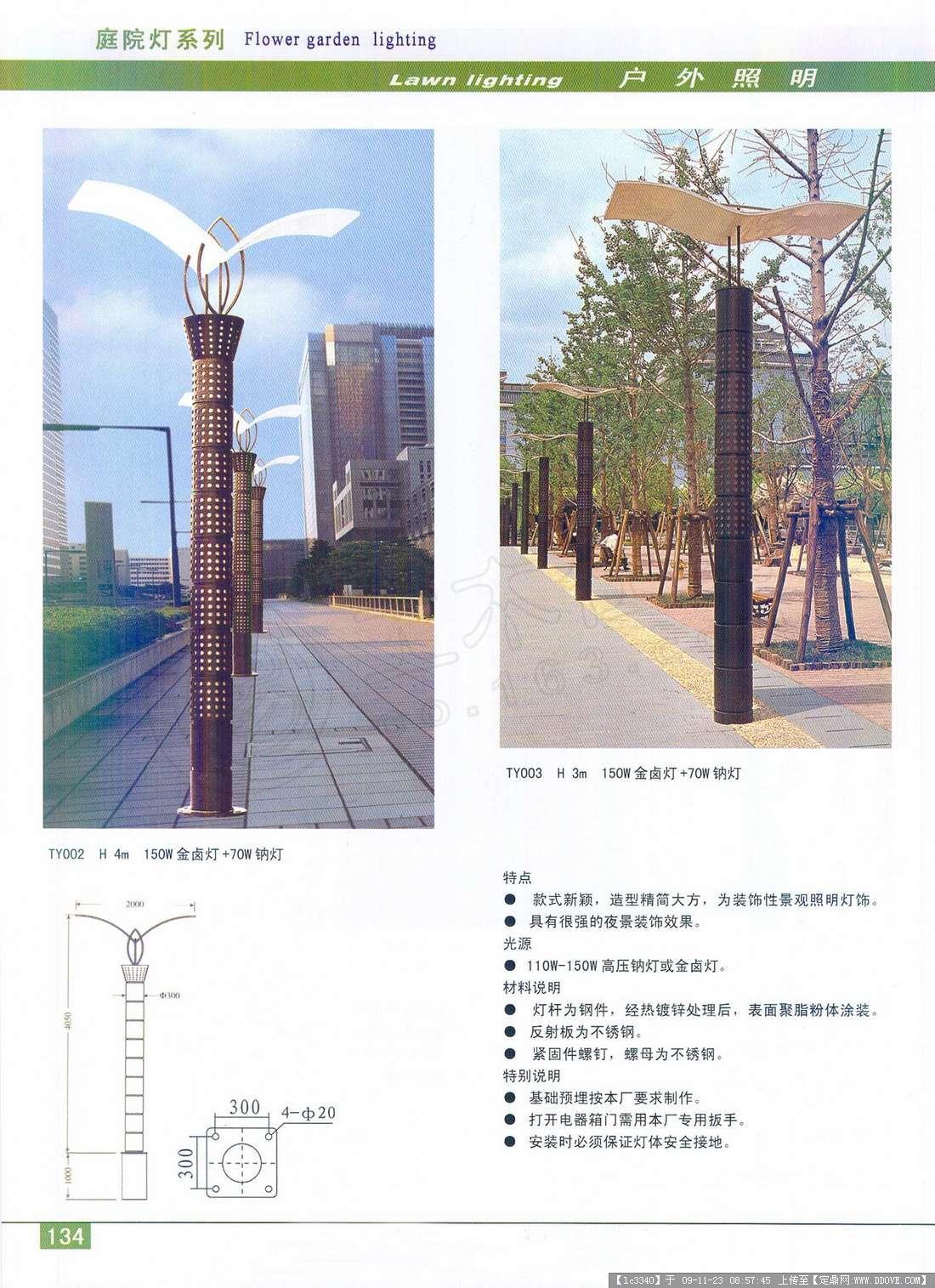 园林景观灯柱13