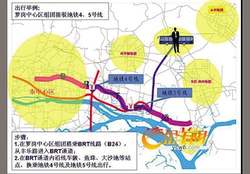 广州brt线路图图片