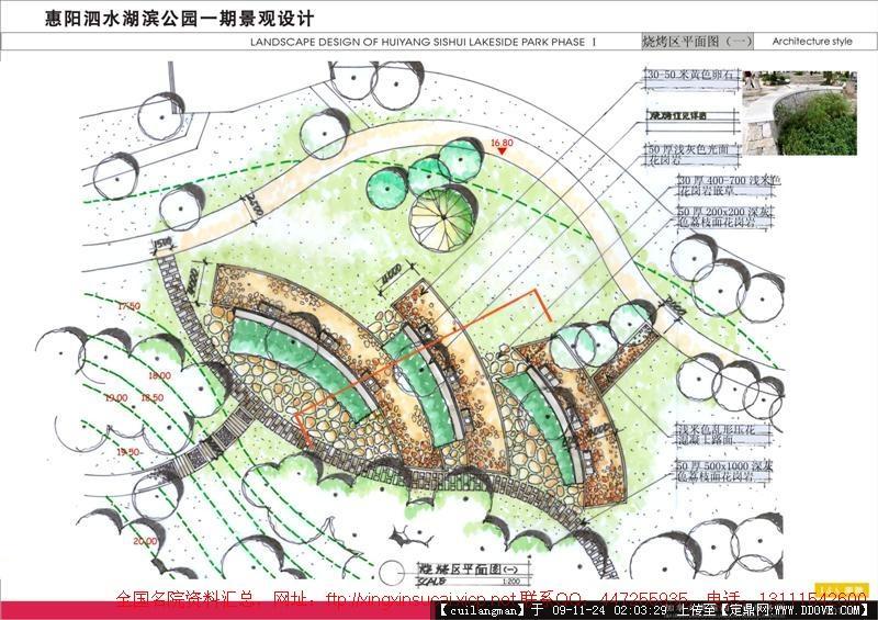 公园规划设计-30烧烤位平面图(一) (中等).jpg 原始尺寸:800 * 565