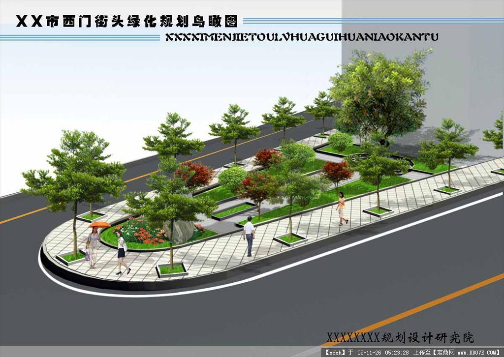 设计城市街头绿地设计街头绿地规