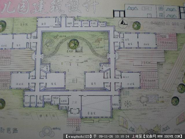 幼儿园设计_幼儿园设计平面图
