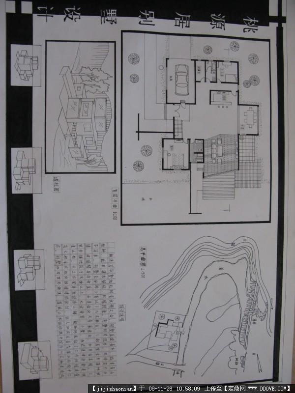 -图片建筑设计的图纸v图片,建筑效果图,出错建容易楼梯别墅的问题手绘图片