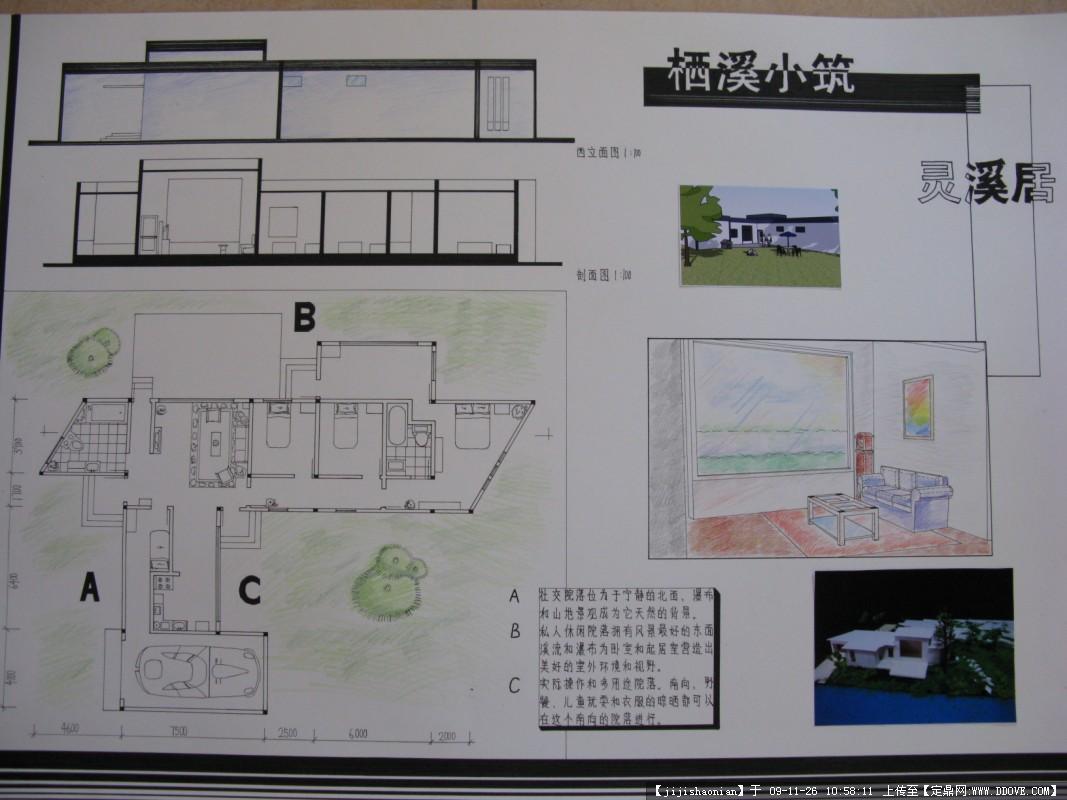 果图 手绘建筑效果图 学生设计; 学生设计构图表现-别墅建筑设计-img
