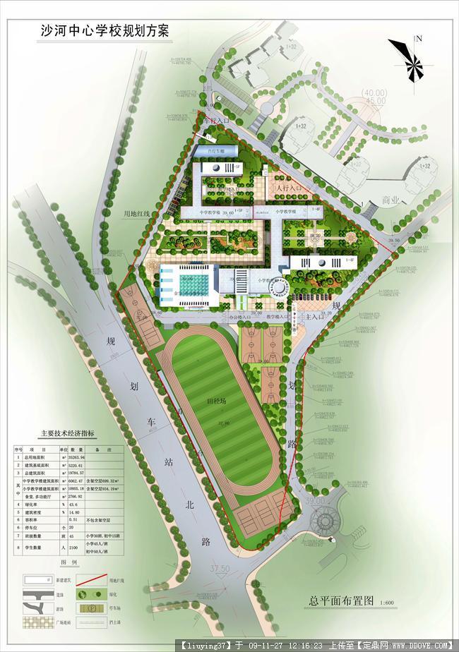 中小學規劃建筑總平效果圖