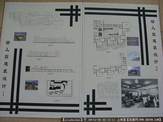 幼儿园设计手绘总平图片的下载地址,建筑方案图纸,,.