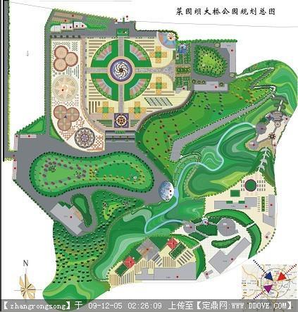 生态公园景观设计方案全套资料