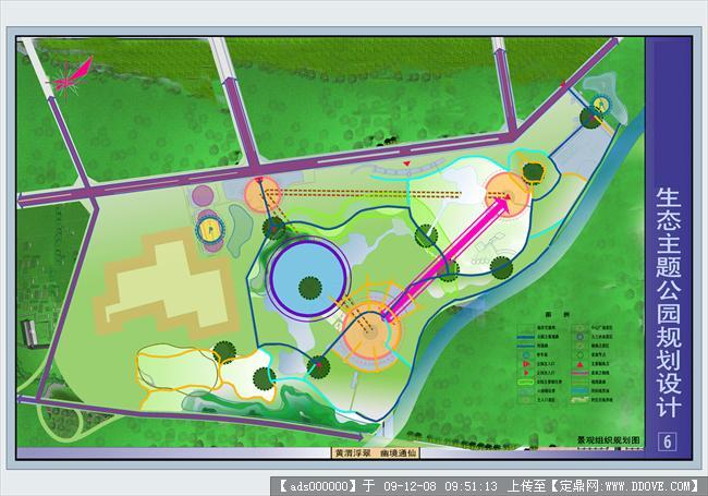 生态主题公园设计图