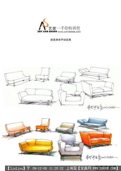 单体家具手绘图片集