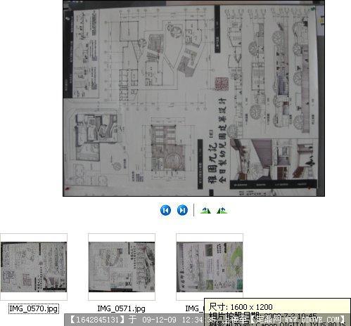 展示设计手绘图新手三视图