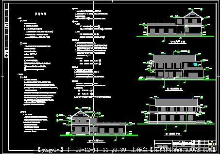 公园管理用房施工图