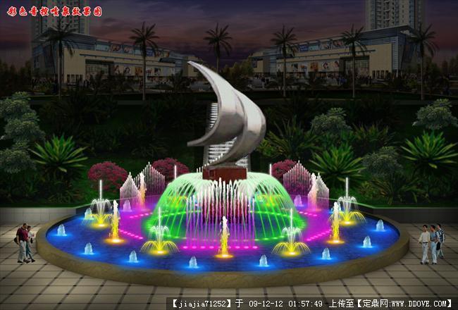 远大未来喷泉效果图的下载地址,园林效 果图,公园景观