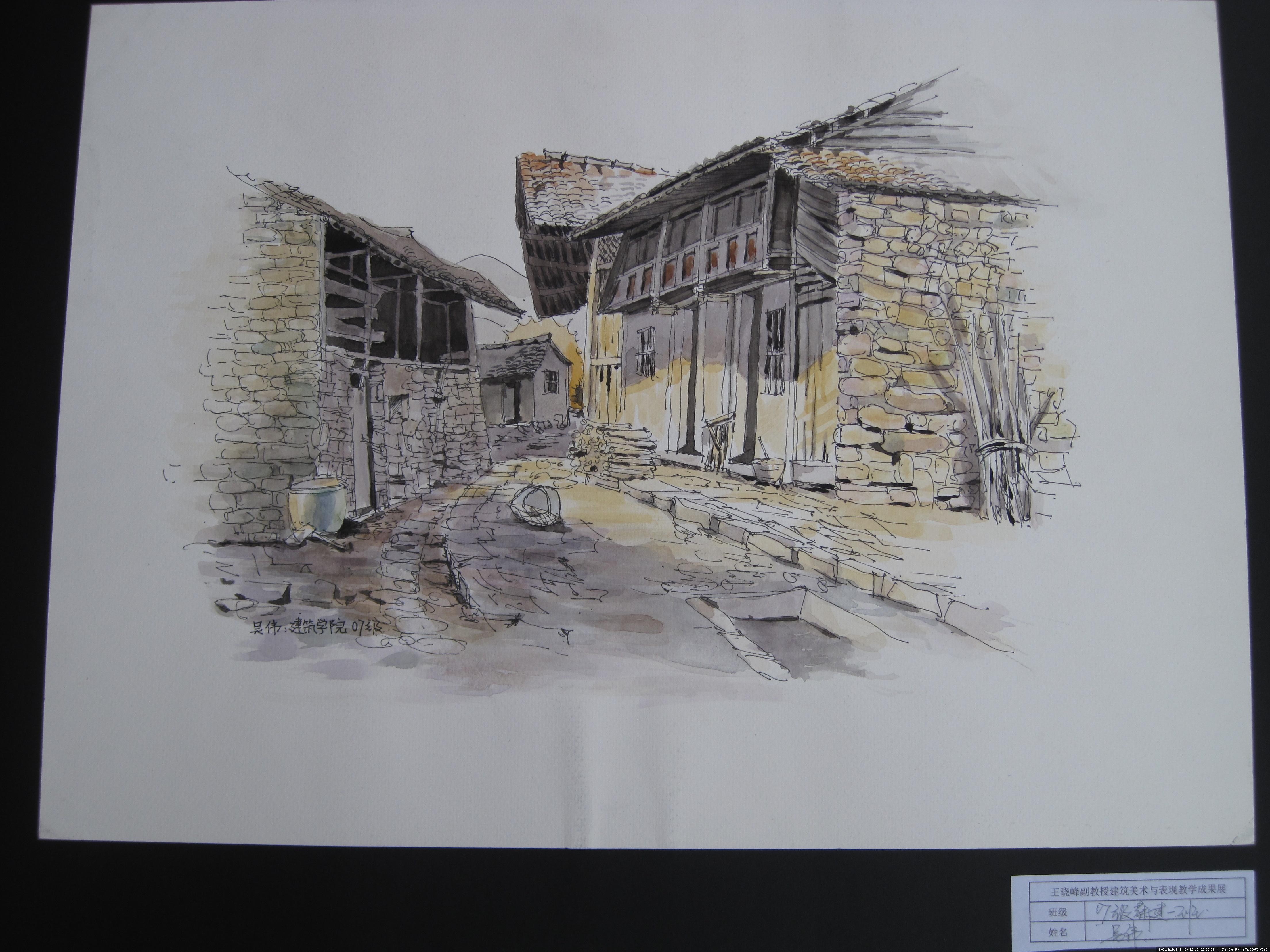 手绘建筑经典——成长历程