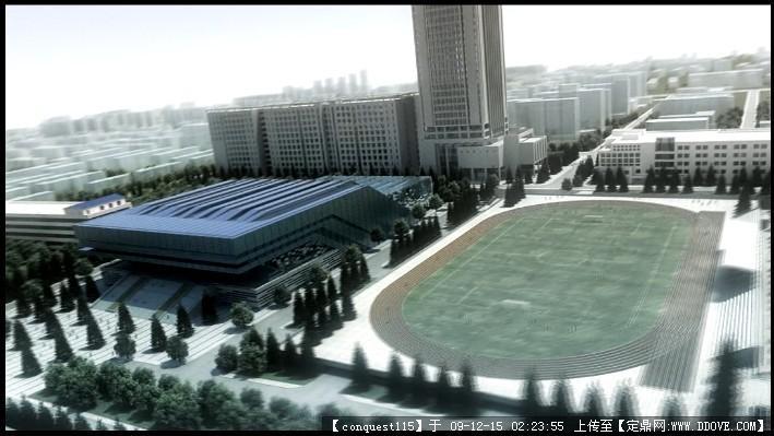 山东大学体育馆建筑漫游动画