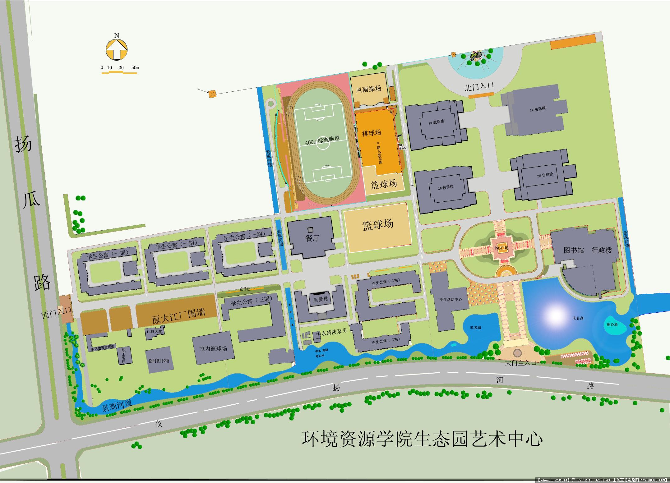 校园小绿地设计平面图