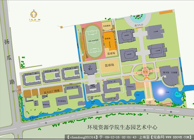 学校绿化-学校ps总平面图001.jpg 原始尺寸:2155 * 1554