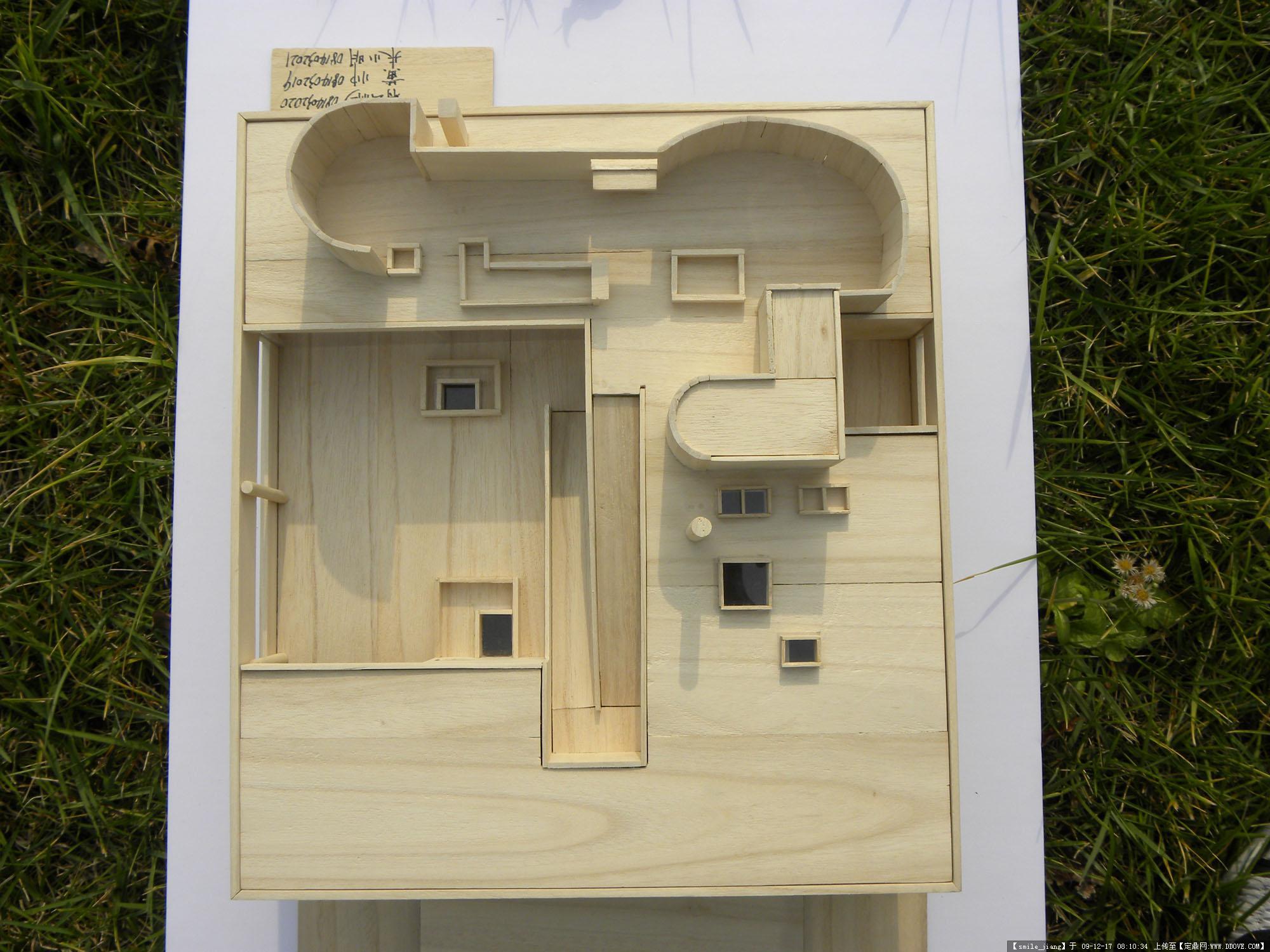 萨伏伊木质模型-6.jpg