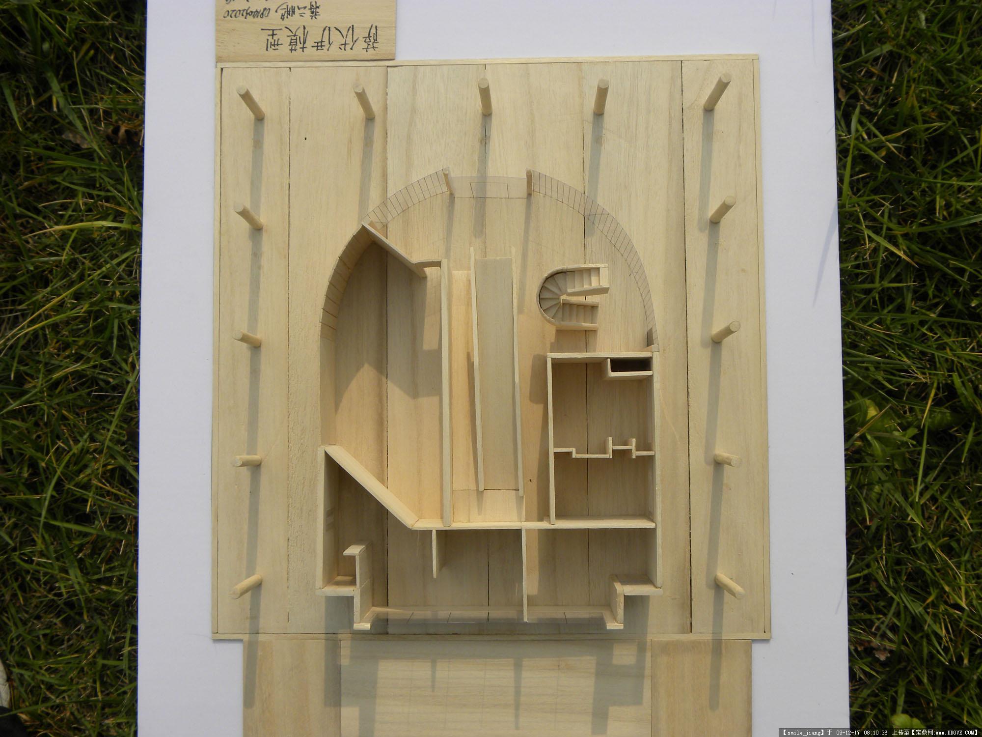 萨伏伊模型别墅的木质v模型图片集装箱天津图片