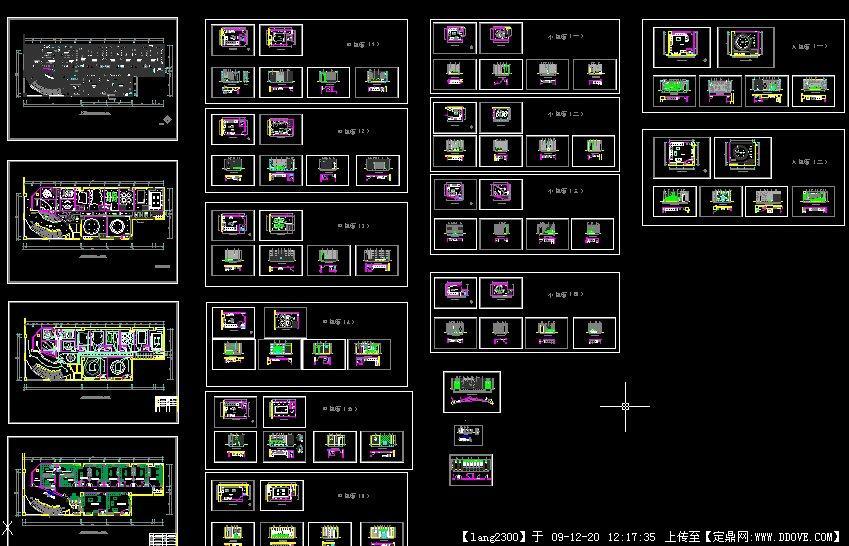 完整的ktv包厢施工图