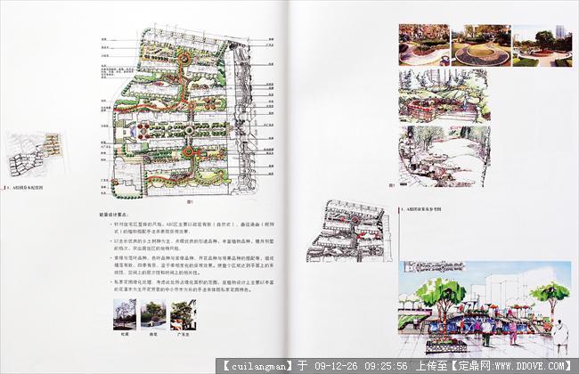 全套小区手绘图的图片浏览,园林方案设计,居住区,园林