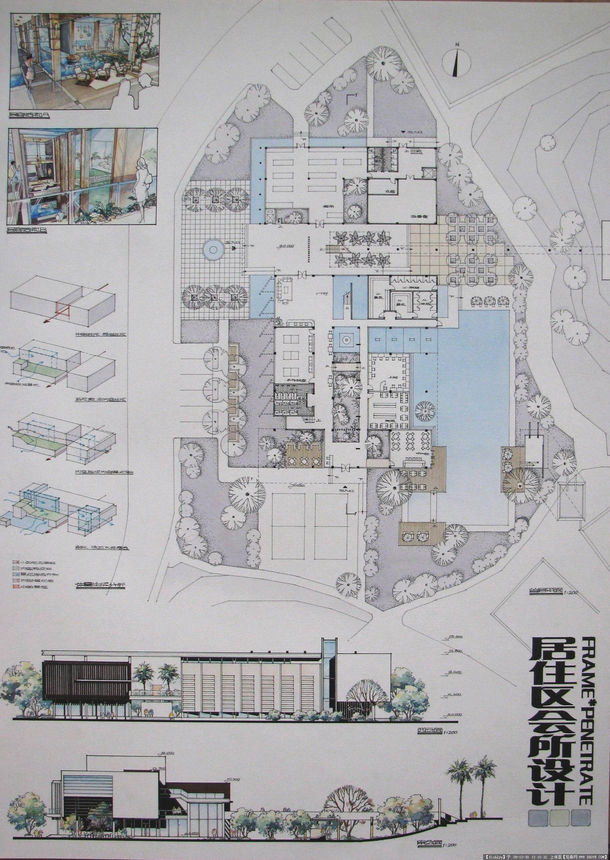 会所设计-华工学生手绘优秀作业的图片浏览,建筑方案