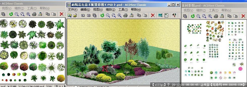 植物ps图平面图例素材