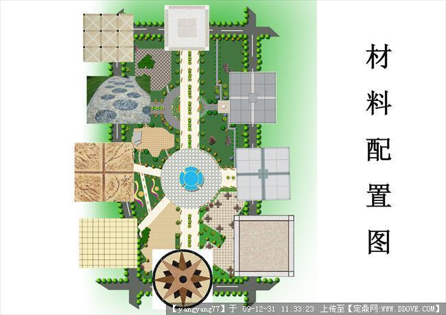 城市中心广场设计