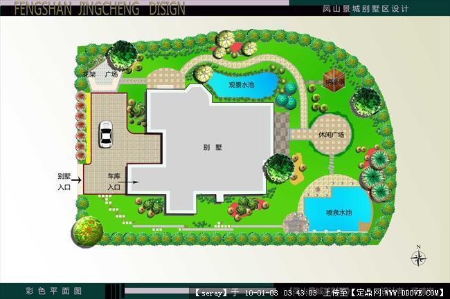 别墅庭院景观设计图的图片浏览,园林方案设计,花园,.