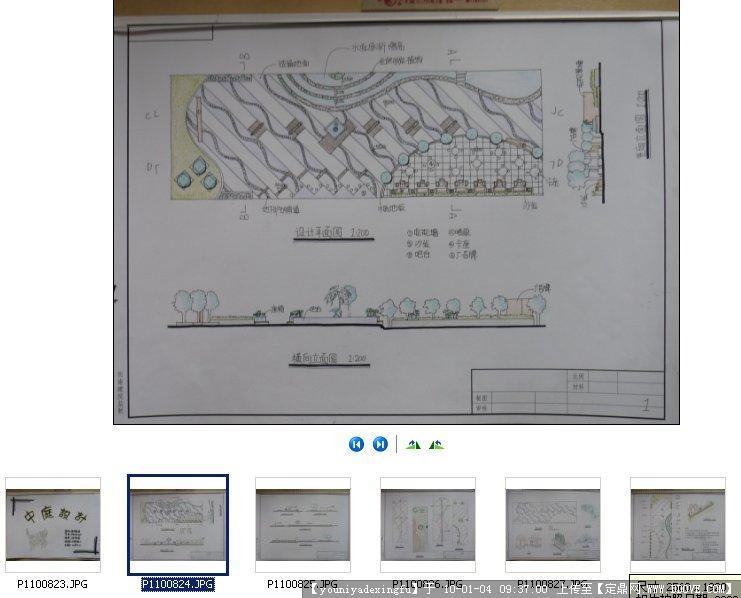 中庭设计手绘方案一套