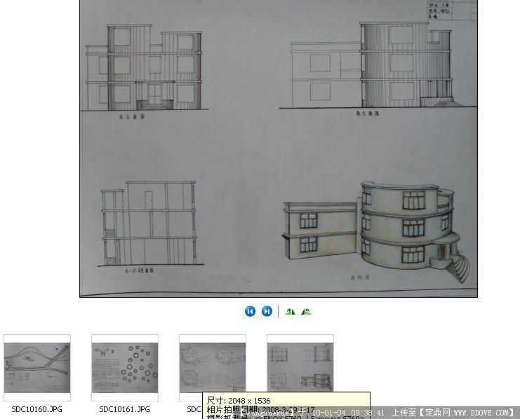 有创意的别墅设计手绘方案