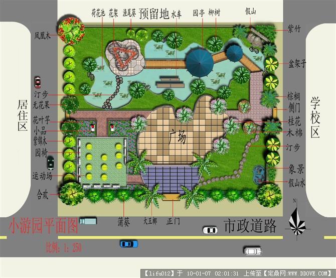 某市小游园平面效果图的图片浏览,园林方案设计,街头