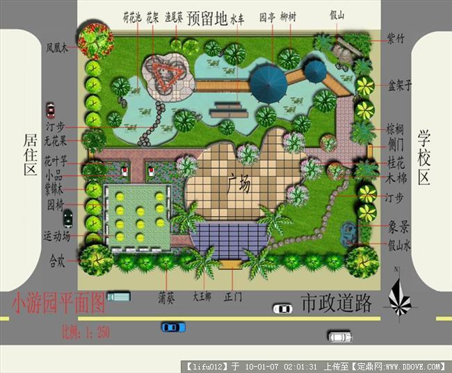 园林植物配置手绘图图片展示_园林植物配置手绘图
