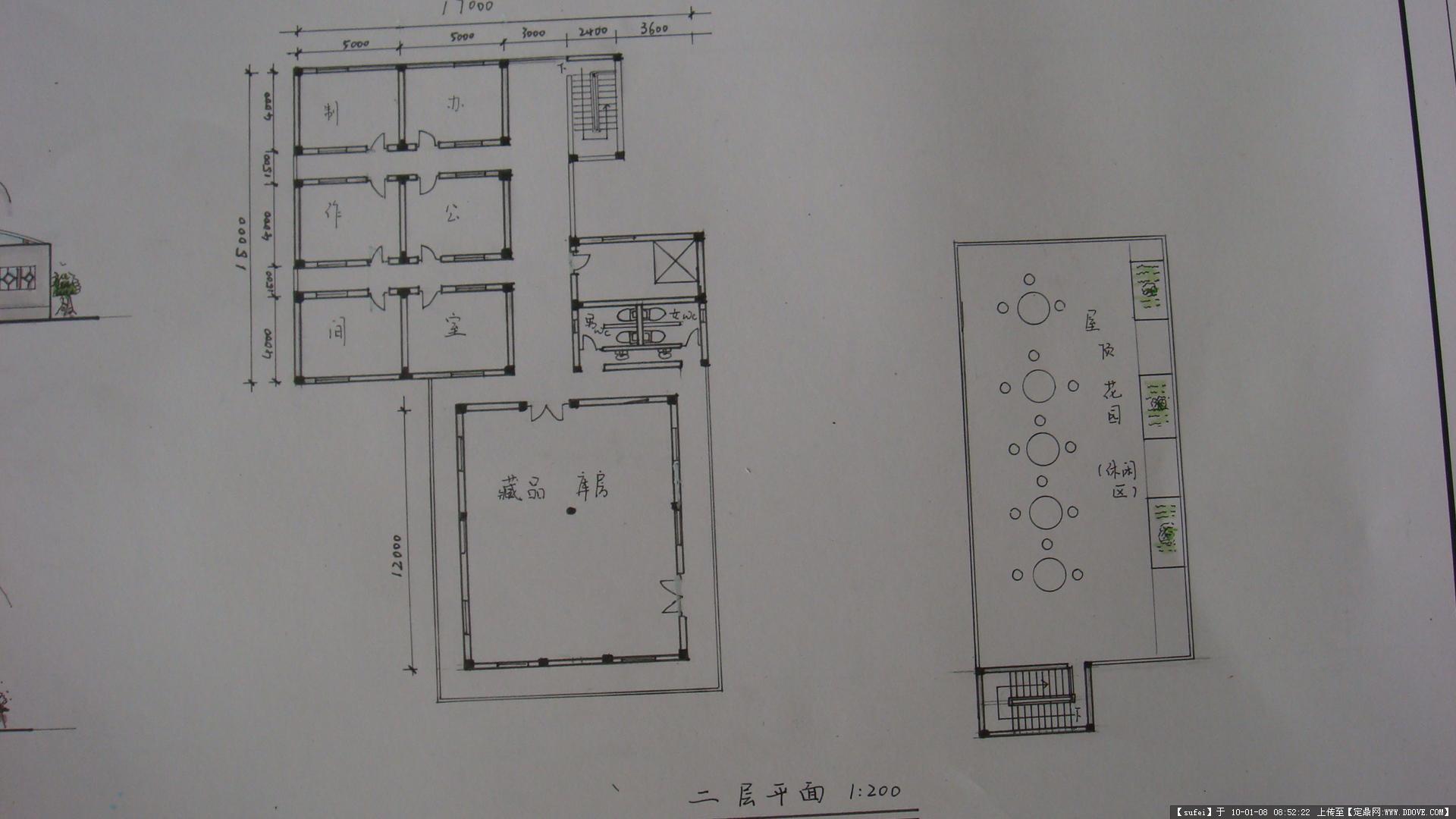 小展览馆设计手绘图纸6张