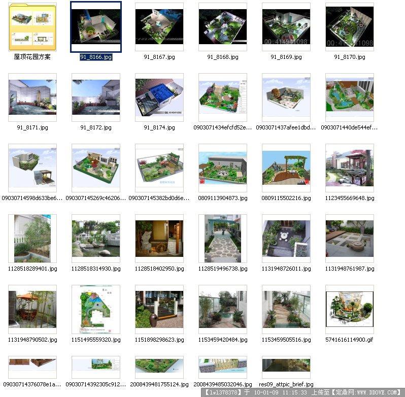 定鼎园林 园林项目照片 屋顶花园 屋顶花园实例图片素材2  序号 文件